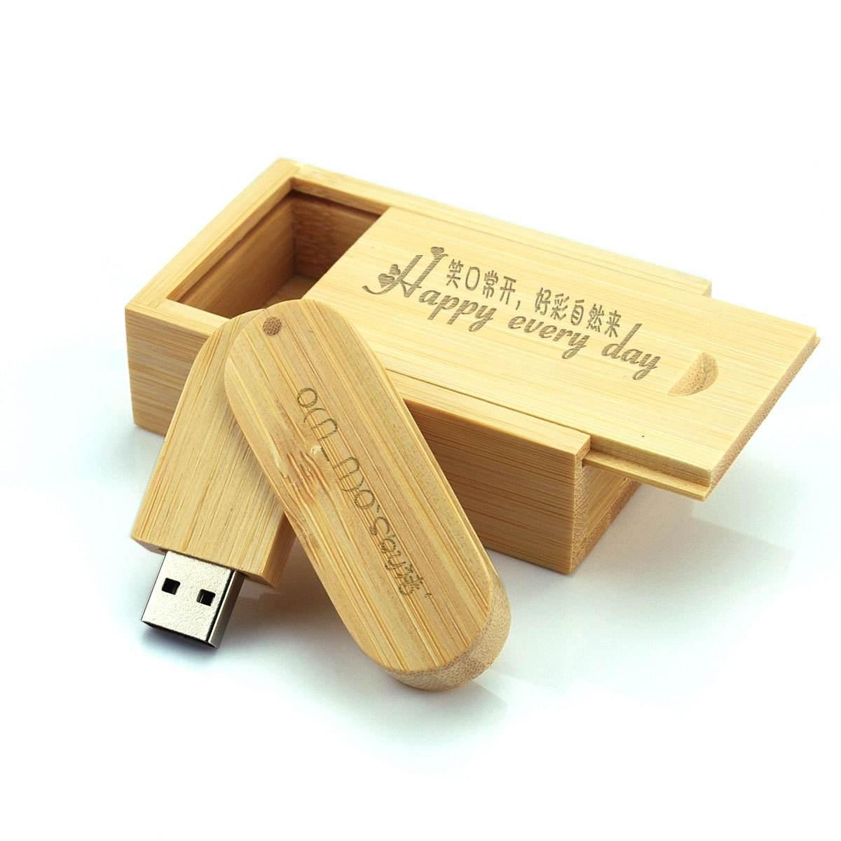 下載用于USB閃存驅動器主頁的USB啟動盤創建工具的官方版本v1.5的最新版本