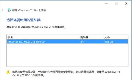windows to go6