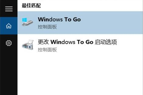 windows to go9