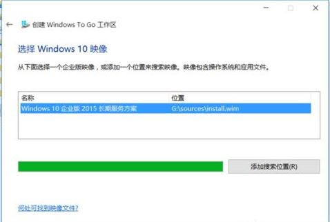 windows to go10