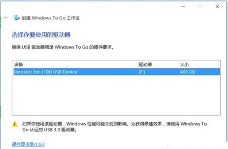 windows to go11